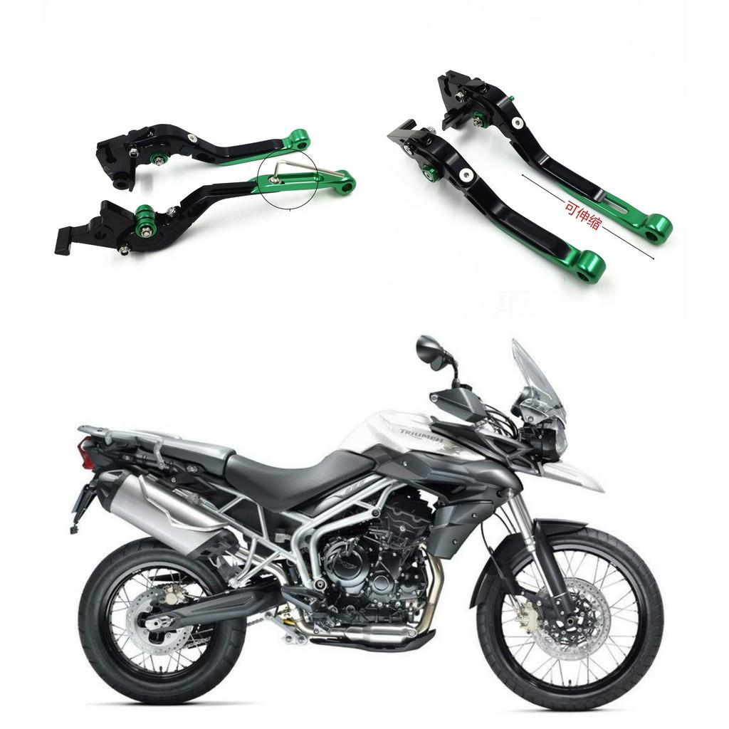 【老虎摩配】新款 TRIUMPH TIGER 800 XC XCX XR XRX 15~17 六段調節式可伸縮煞車拉桿