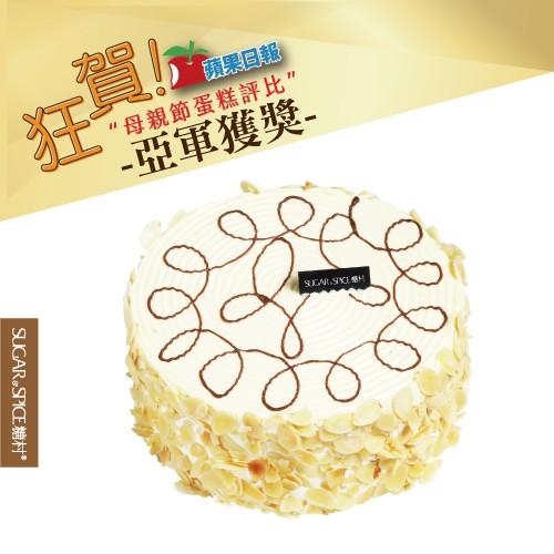【糖村SUGAR & SPICE】法式泡芙蛋糕 (6吋/8吋) 蘋果日報蛋糕評比亞軍