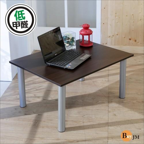 免運 低甲醛防潑水鐵腳茶几桌/和室桌(80*60公分) 電腦桌 邊桌 咖啡桌 I-B-TA035WA