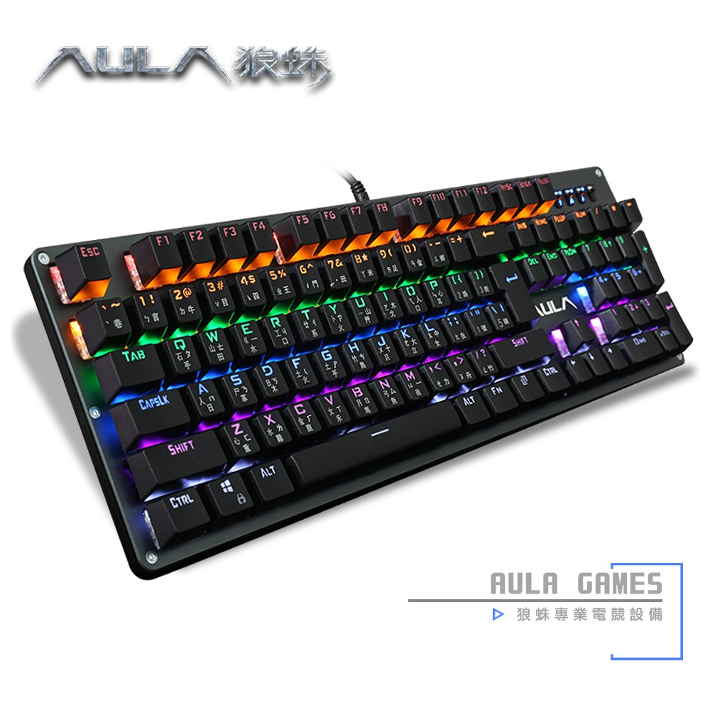 AULA狼蛛 F-2010 機械式電競鍵盤 (青軸混光/中英文版/防水/鐵灰色)