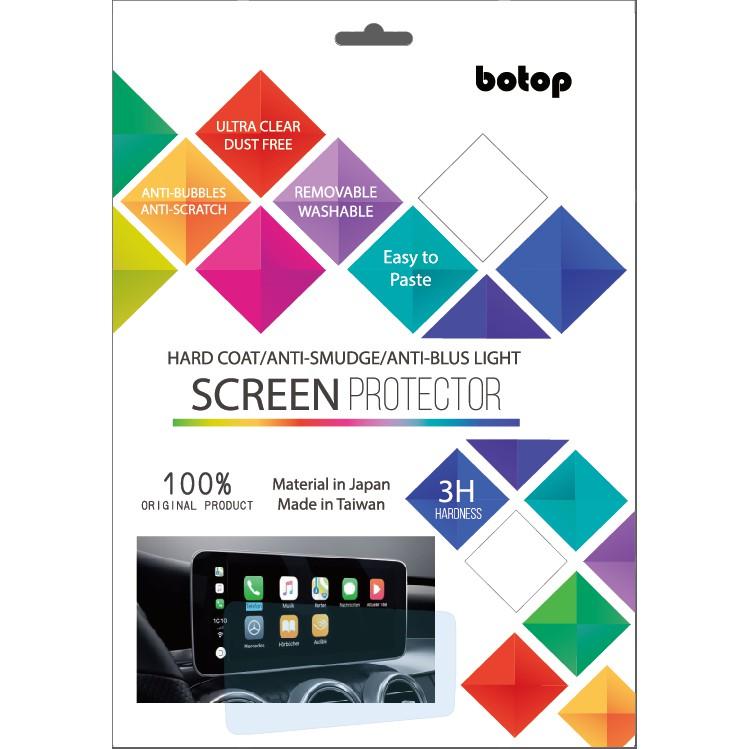 botop光學汽車螢幕保護貼-BENZ E系列長軸(18/19年)-12.3吋(左右各一片)(亮面)【09953】