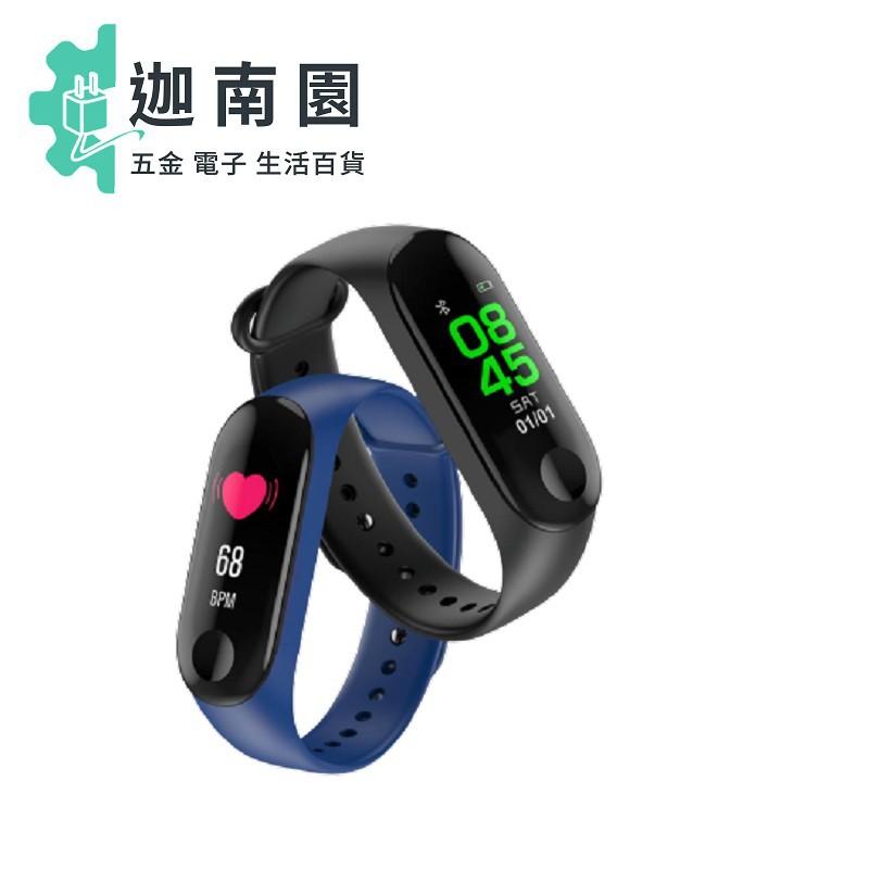 2018 彩屏 智能 手環 M3X 監測 3代 IP68 防水 心率 血壓 睡眠 微信 FB 跑步 手表【保固一年】