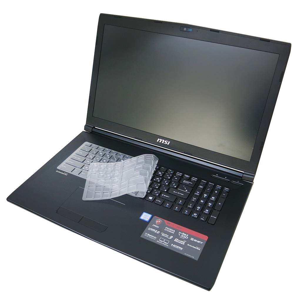 【Ezstick】MSI GL72 6QF 6QE 7RD 7RDX 奈米銀抗菌 TPU 鍵盤膜 鍵盤保護膜