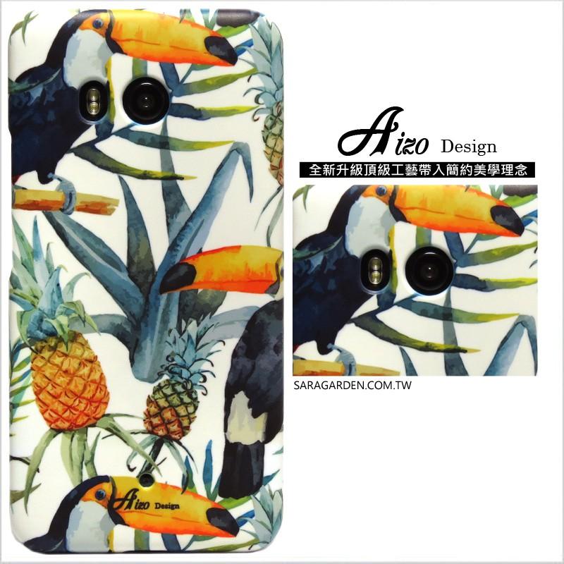 客製化 HTC U11手機殼 多型號製作 大嘴鳥叢林