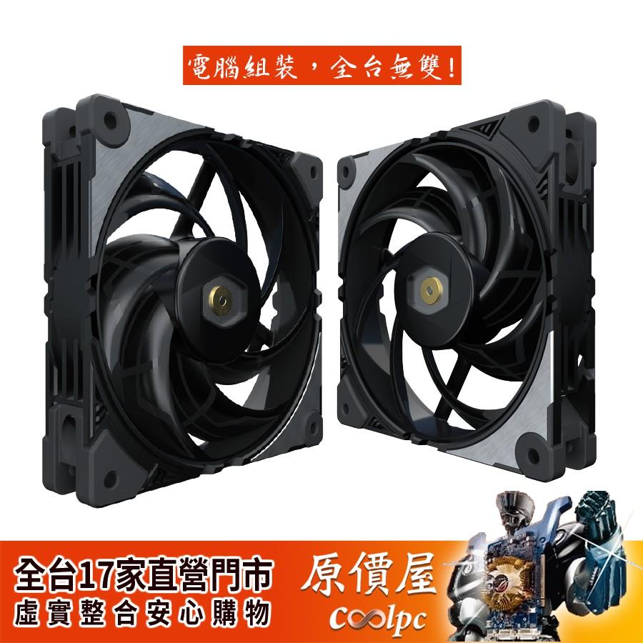 Cooler Master酷碼 MasterFan SF120M 雙滾珠軸承/工業風扇/機殼風扇/原價屋