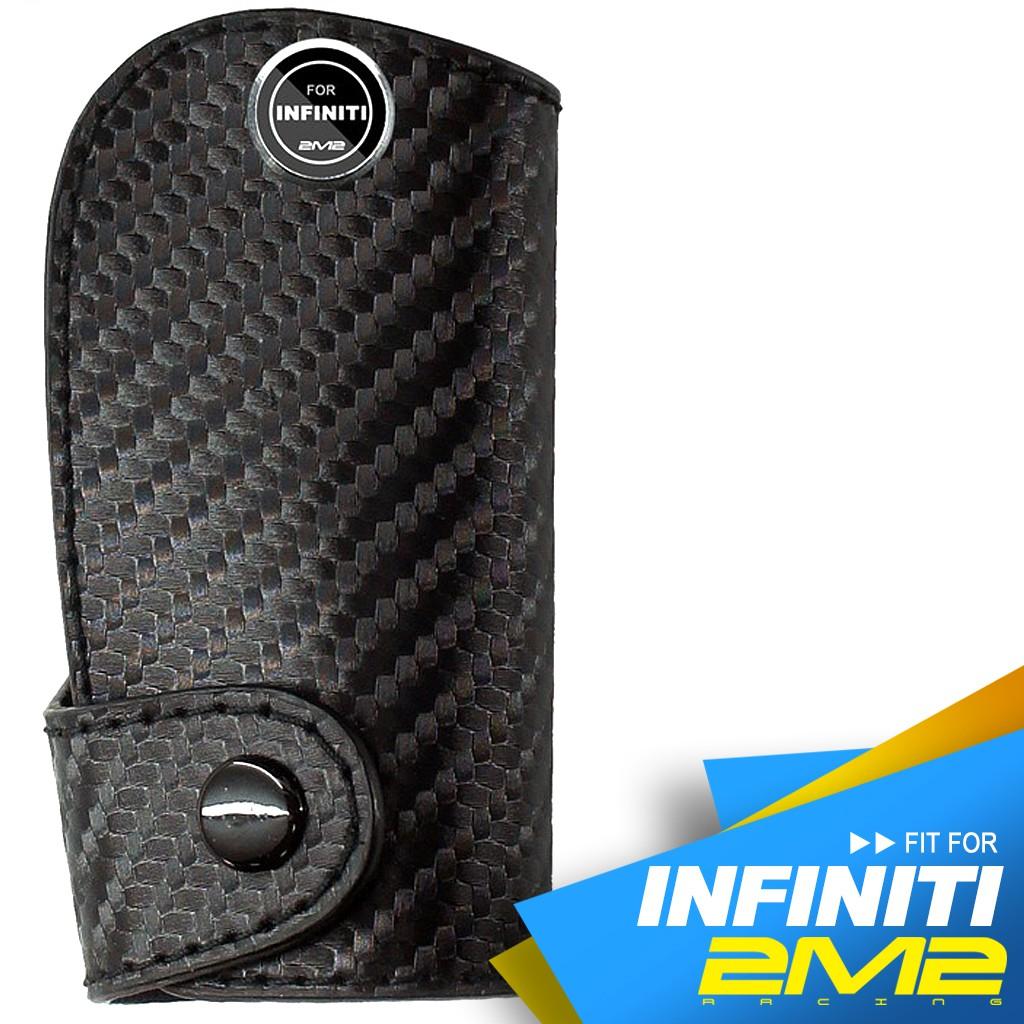 【2M2鑰匙皮套】Infiniti G25 G37 M25 M37 極致汽車 感應鑰匙 智慧型鑰匙 鑰匙包 經典四鍵款