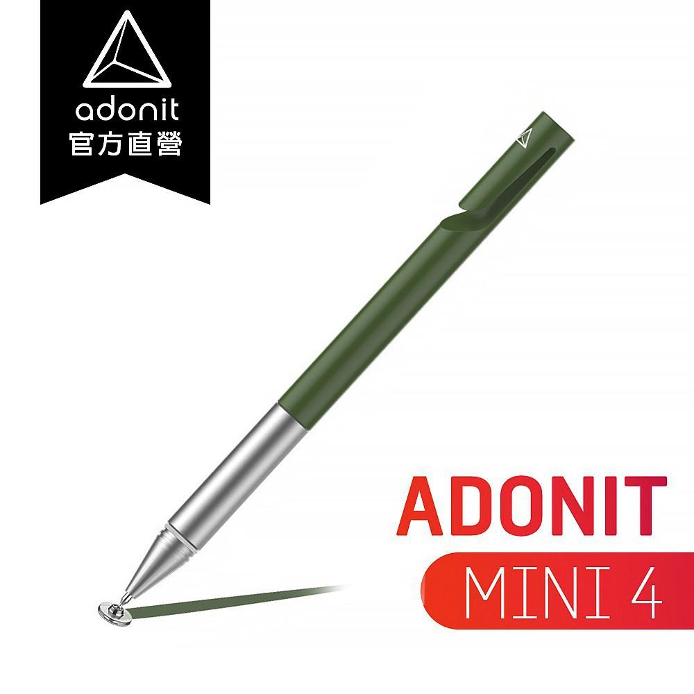 【Adonit 煥德】MINI4 美國專利碟片觸控筆專業版 (綠)