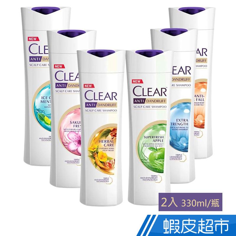 Clear淨女用去屑洗髮乳315ml(2入組) 廠商直送
