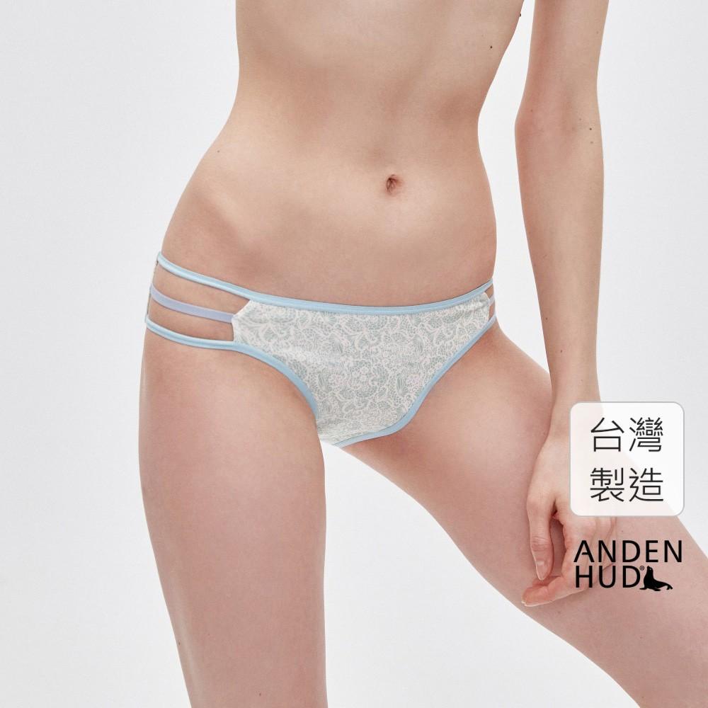 【Anden Hud】Love Paradise.細帶中腰三角內褲(淡綠-法式蕾絲) 台灣製