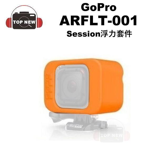GoPro 浮力配件  ARFLT-001 (74) 適用於 HERO4 Session