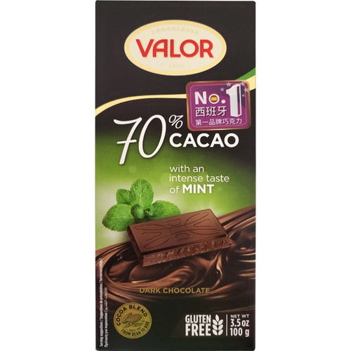 Valor 黑巧克力片(100g/片-70%薄荷黑巧克力片)[大買家]