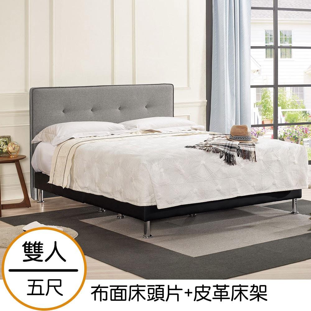 YoStyle 雅恩布面皮革床組-雙人5尺 皮革床 床架 床組 新房 嫁妝 租屋 專人配送