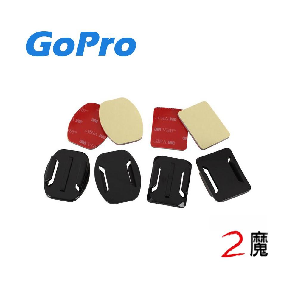 GOPRO 頭盔底座 弧面X2 平面X2 黏著固定底座4個 附3M貼 AACFT-001副廠