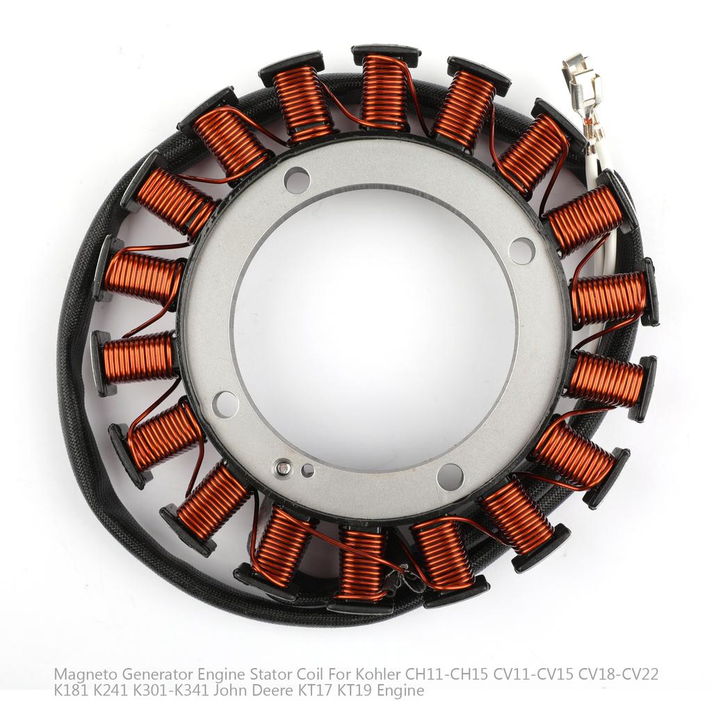 Kohler 237878-S 5475509-S CV11-CV22 K181 K241 K341電盤-極限超快感