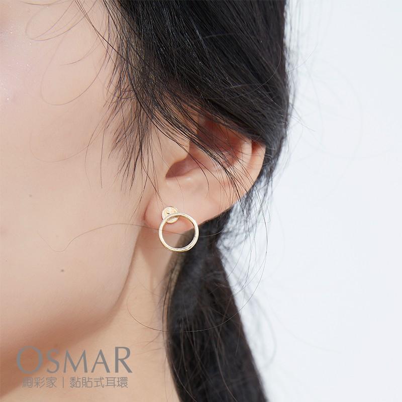 絢彩家【OSMAR】簡約小巧經典圓環 無耳洞黏貼式耳環 附10對貼紙補充包