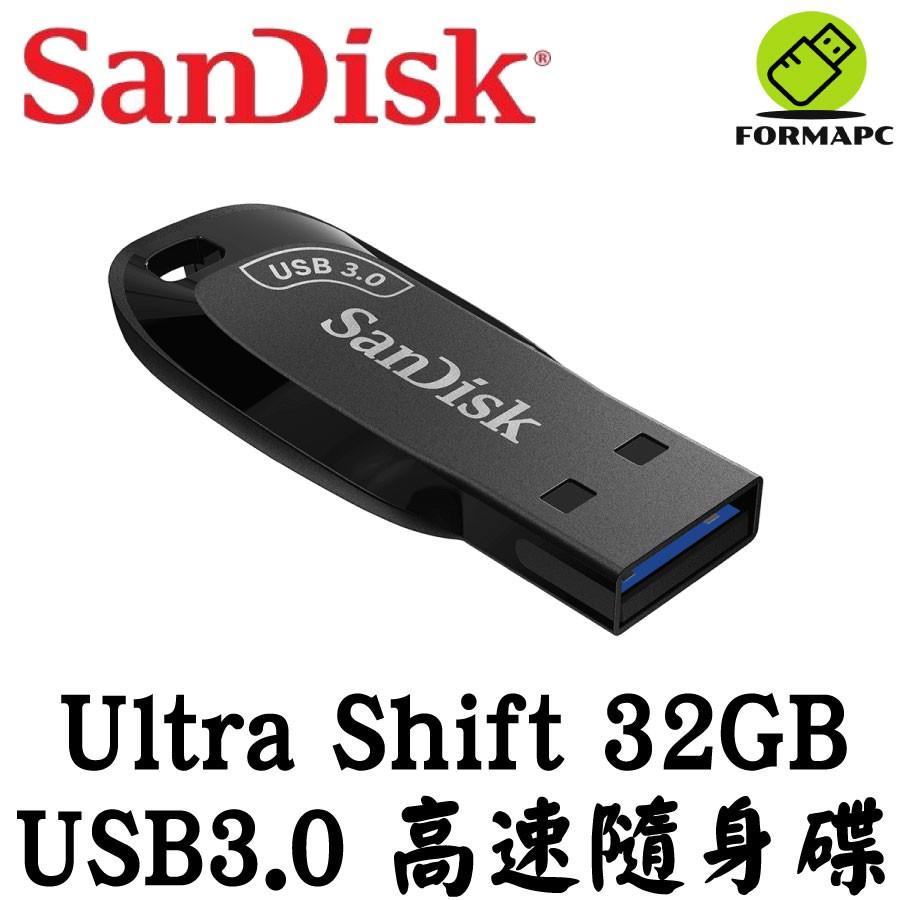 SanDisk Ultra Shift USB3.0 32G 32GB 隨身碟 高速傳輸 儲存碟 SDCZ410