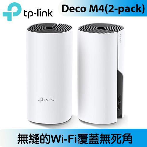 TP-LINK Deco M4(2-pack)(US) AC1200 智慧Mesh路由器系統 版本:1 【限時下...