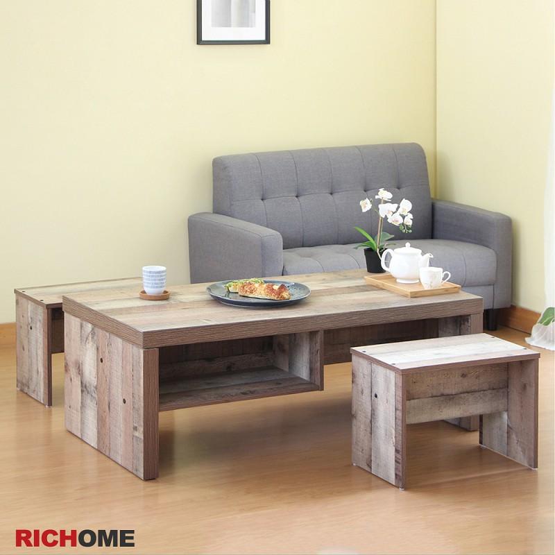 RICHOME   TA374   奈德歡聚茶几桌   茶几桌   工作桌   餐桌   寫字桌  邊桌