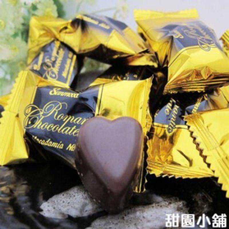 日本 心型夏威夷豆巧克力 200g 另有金鷹巧克力 杏仁白巧克力 五味子巧克力 甜園