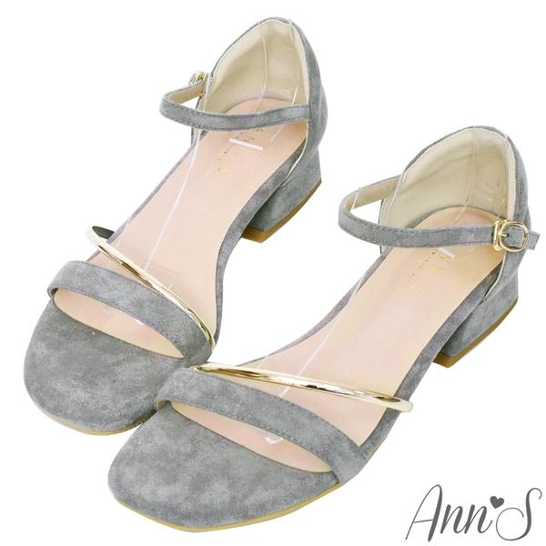 Ann'S對妳著迷-軟金屬V型顯瘦低跟方頭涼鞋-灰