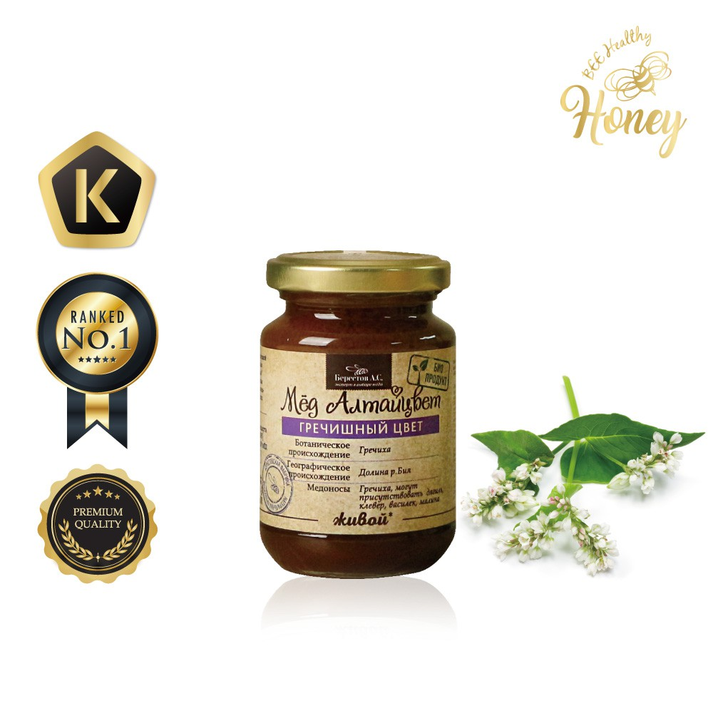 【Berestoff 貝爾】阿爾泰蕎麥生蜂蜜 240g