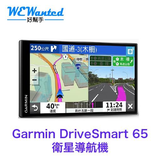 Garmin 導航 DriveSmart65 衛星導航 WIFI 語音聲控