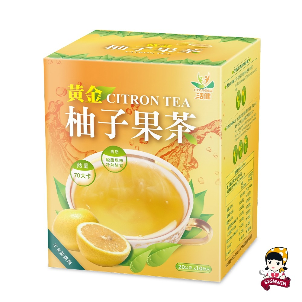 SIGNWIN三得冠 黃金柚子果茶粉 三合一沖泡飲 10入/盒 水果茶