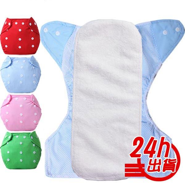 布尿片 布尿布環保布尿片 重複使用 人魚朵朵 台灣出貨 現貨
