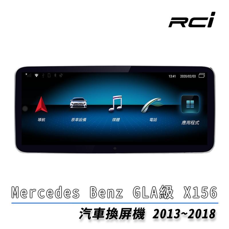 【CONVOX】BENZ GLA X156 13-18年 專用 10.25吋 安卓機 藍芽 導航 8核4+64G