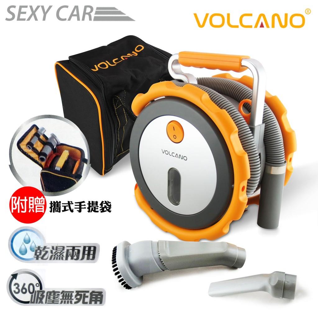 VOLCANO 大力士 VC800 LED照明燈12v 100w -SC 乾/溼 兩用車載吸塵器 超強吸力 360度