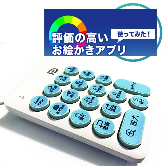 Wacom MobileStudio Pro XP-PEN Star06 PF1061 無線繪圖板手寫板手繪板快捷鍵盤