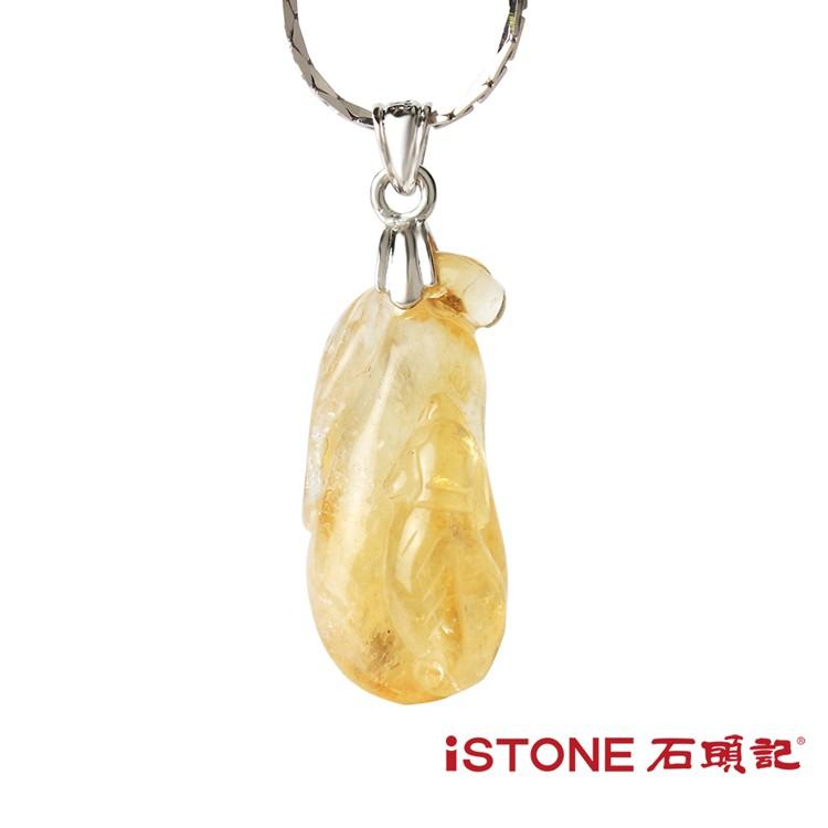 石頭記 天然黃水晶項鍊 財富豐收