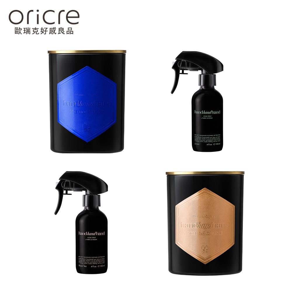 【handhandhand】香氛蠟燭&香氛噴霧&香氛袋 瑕疵品、絕版商品出清專區