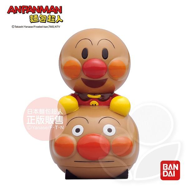 AN麵包超人-嗶啵發聲玩具-麵包超人號【佳兒園婦幼館】