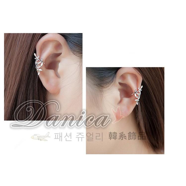 夾式耳環 現貨 韓國甜美氣質 潮風 葉子 纏綿 銀 耳骨夾 耳環 K92240 批發價 Danica 韓系飾品 韓國連線