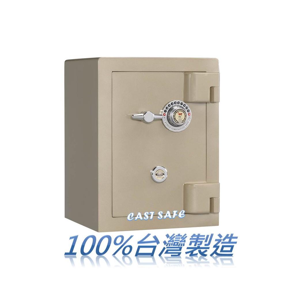《全國保險箱》AF-7G厚鋼板保管箱-小型工廠收納櫃複合雙用鎖保險櫃-防盜防火金庫-保密櫃珠寶箱鐵櫃~再鎖裝置臺製免運