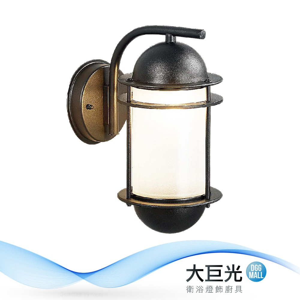 【大巨光】古典風-E27 單燈壁燈-小(ME-5894)