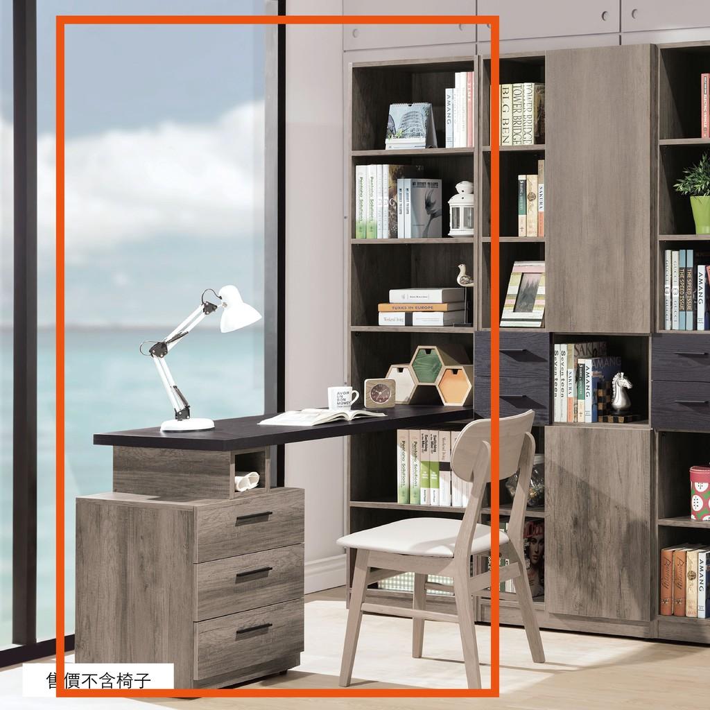 【120~160cmH型書櫥桌組-B477-05】工業風工作桌 書櫃型書桌 書桌加書櫃 【金滿屋】