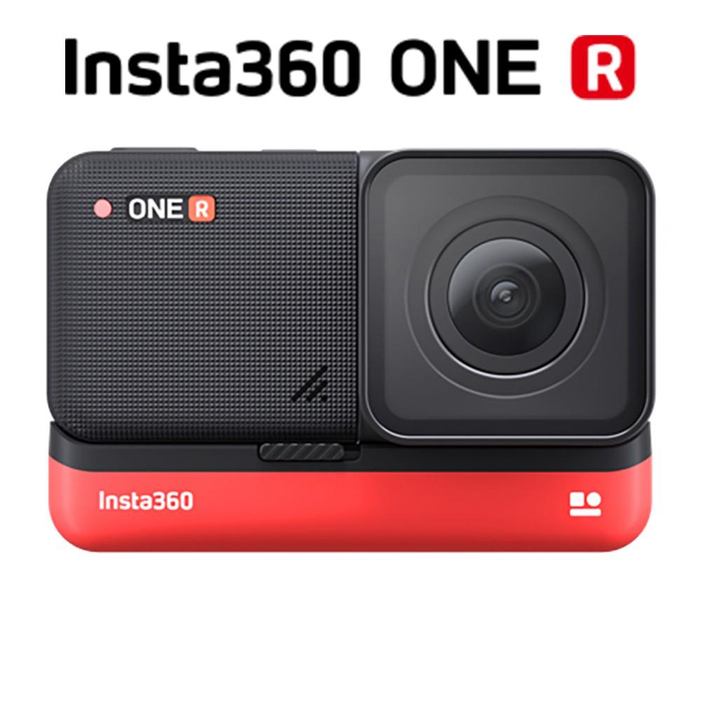 Insta360 ONE R 4K廣角鏡套裝 64G 自拍棒 快充 運動攝影機【公司貨】