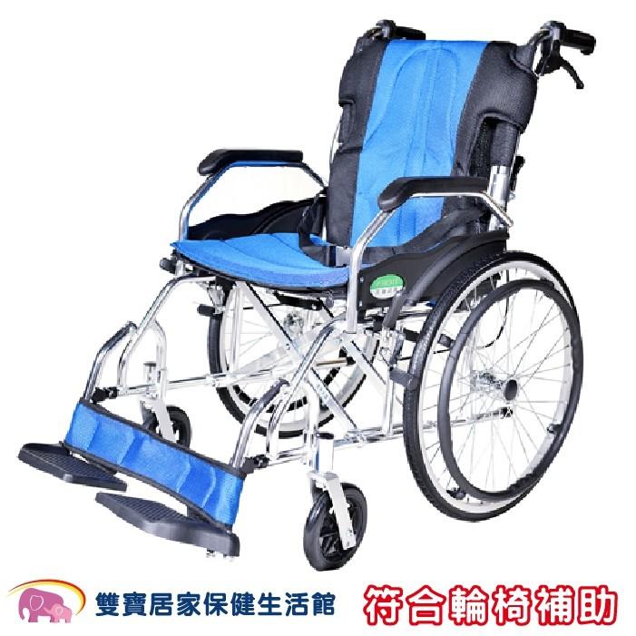 頤辰 鋁合金輪椅 YC-600.2 送好禮 中輪 掀腳型輪椅 手動輪椅 機械式輪椅 YC600.2 好收輪椅