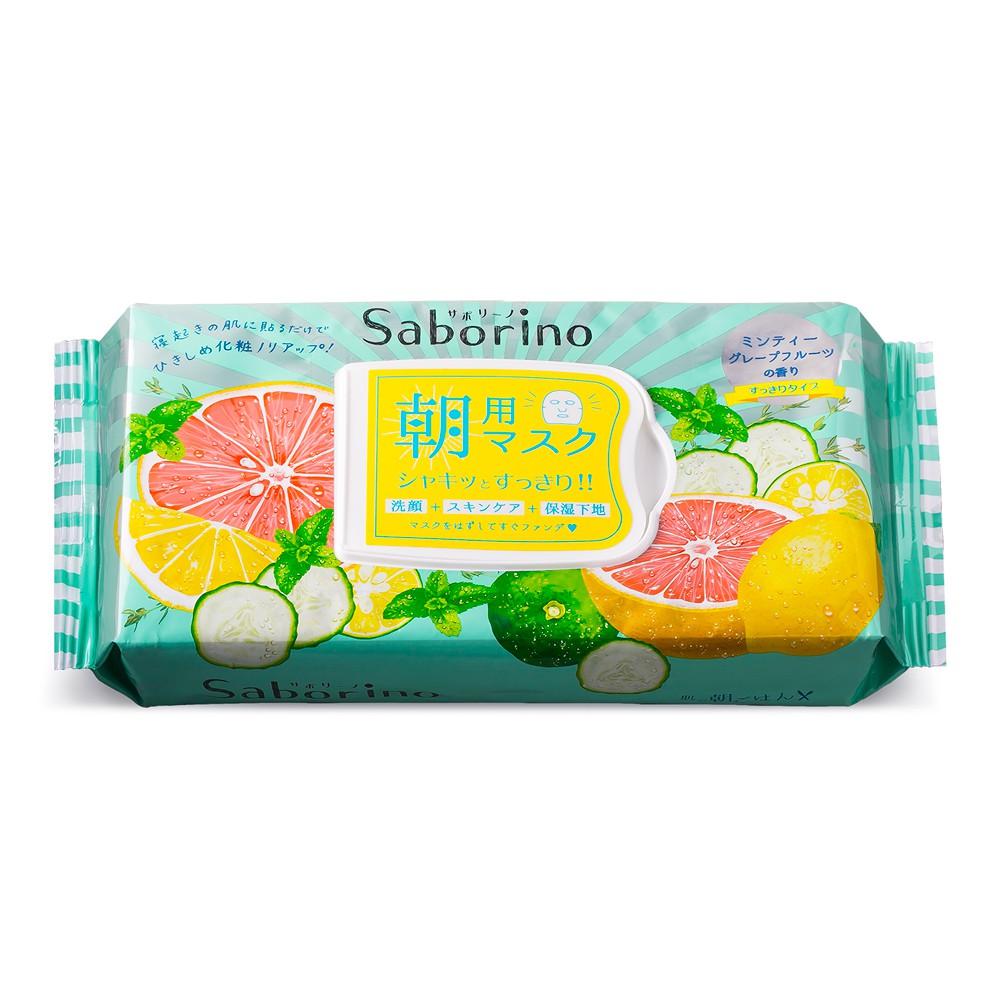 【Saborino】早安面膜(西柚薄荷清爽型)32入/盒