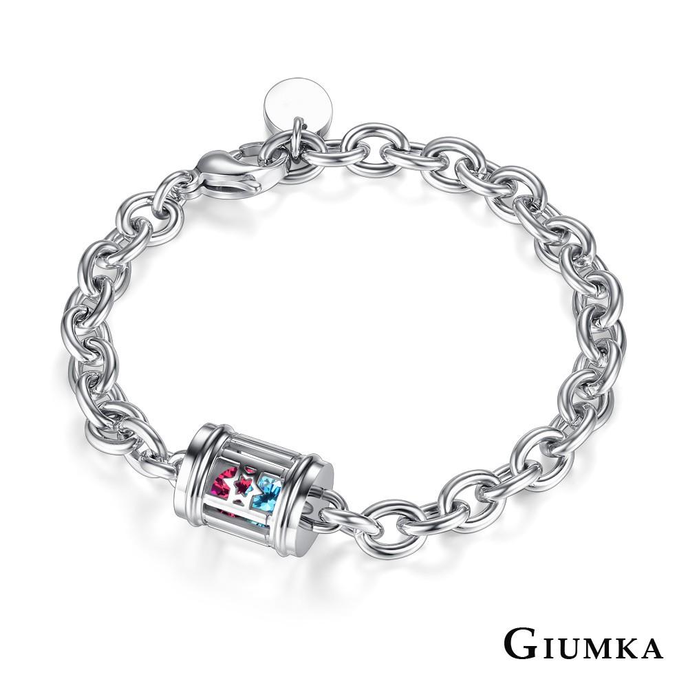 GIUMKA情侶手鍊 心星相印MH07030 單個價格