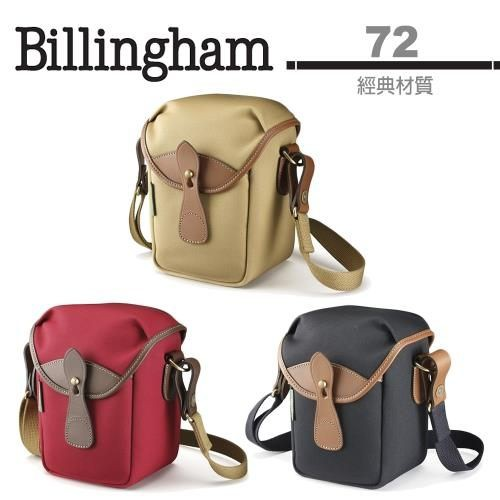 白金漢 Billingham 72 側背包/經典材質