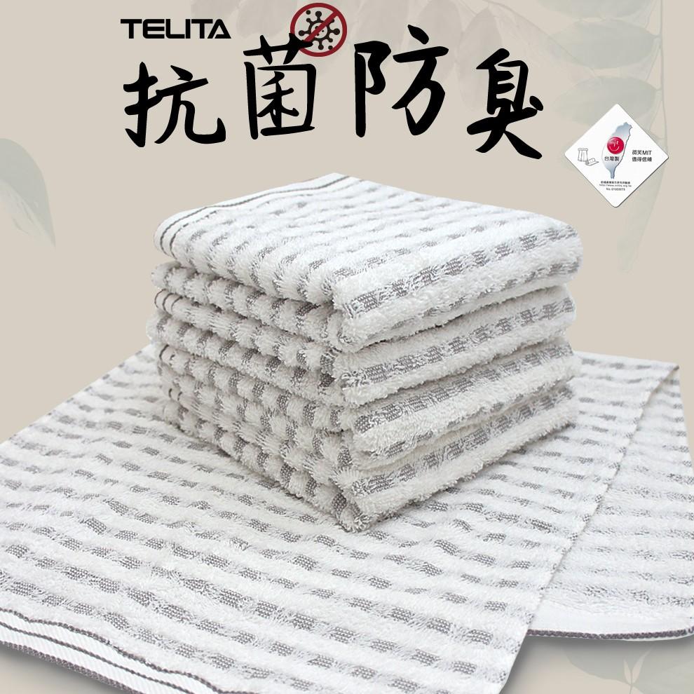 TELITA抗菌防臭竹炭毛巾3入3104【佳瑪】