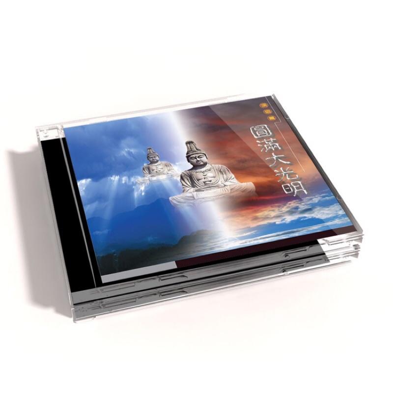 【新韻傳音】圓滿大光明 CD MSPCD-1047