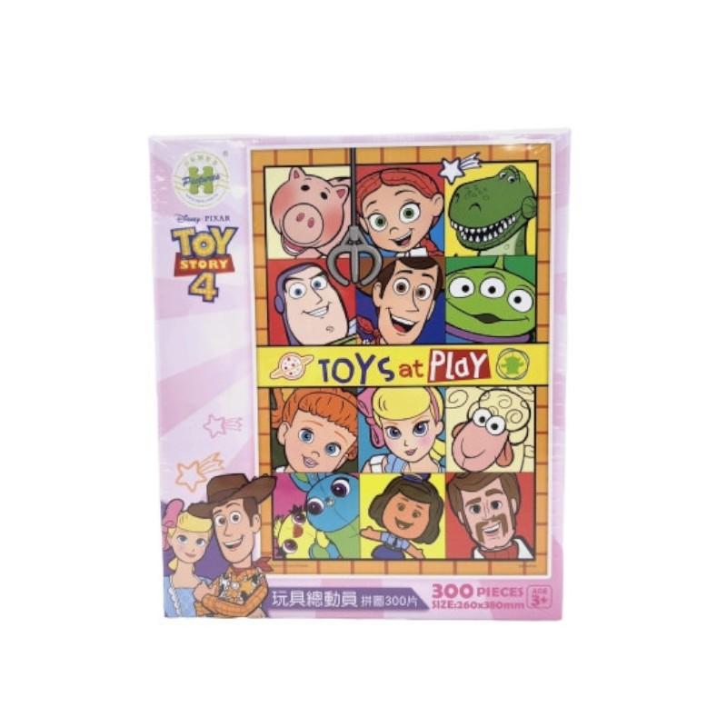 迪士尼Disney Toy story 4玩具總動員(2)拼圖/300片