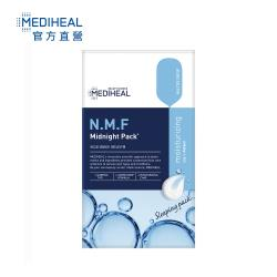 MEDIHEAL 美迪惠爾 高效特強保濕導入晚安面膜 16片/盒