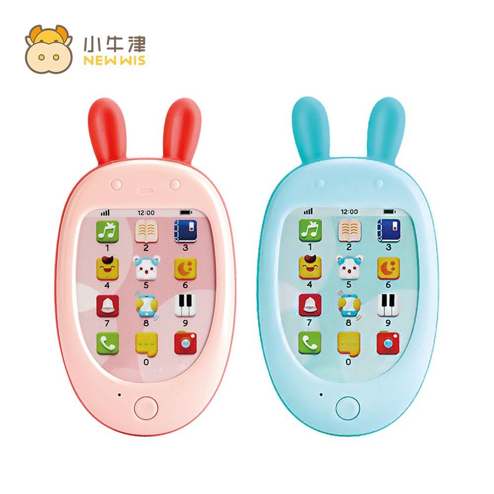 【小牛津】萌萌兔小手機 安全材質~可當固齒器 -紅/藍