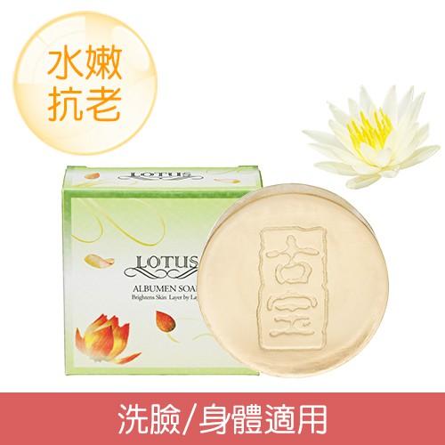 【古寶無患子】蓮花精華活膚晶100g- (植物多醣-保濕鎖水,荳荳肌指定/臉/身體)