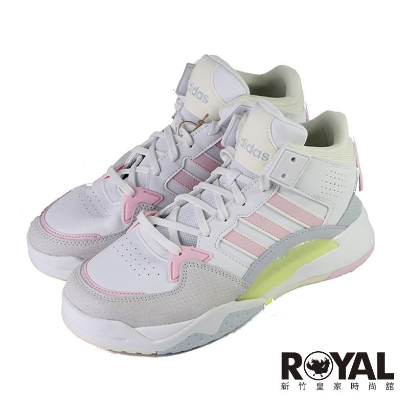 Adidas neo 5th Quarter 白粉 皮革 高筒 休閒運動鞋 女款 NO.J0712 廠商直送 現貨